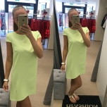 Heleroheline A-lõikeline kleit