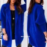Sinine pehme jakk