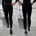 Mustad stretch teksapüksid