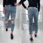 Helesinised kulutatud katkised stretch teksapüksid