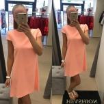 Lõheroosa A-lõikeline kleit