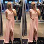 Heleroosa lõhikuga pikk kleit