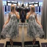 Hall luksuslik skater kleit